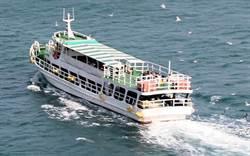 南韓渡輪觸礁擱淺 163人全員獲救