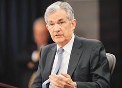 鮑爾FOMC處女秀 主打安全牌