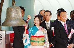 日本女力拚出頭