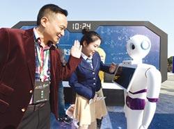BAT競逐機器人產業