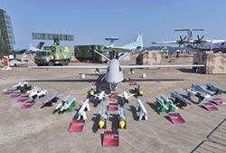 空天飛機 載重無人機 研發啟動