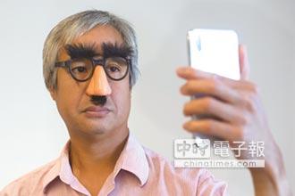 智慧型手機 掀3D感測熱潮