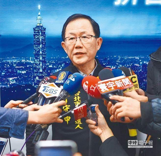 國民黨台北市長參選人丁守中。(本報系資料照片)