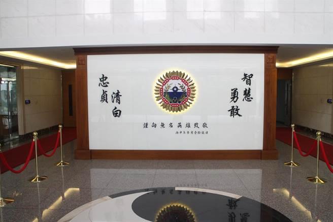 軍情局戴雨農先生紀念館1樓的無名英雄碑。(圖/軍情局提供)。