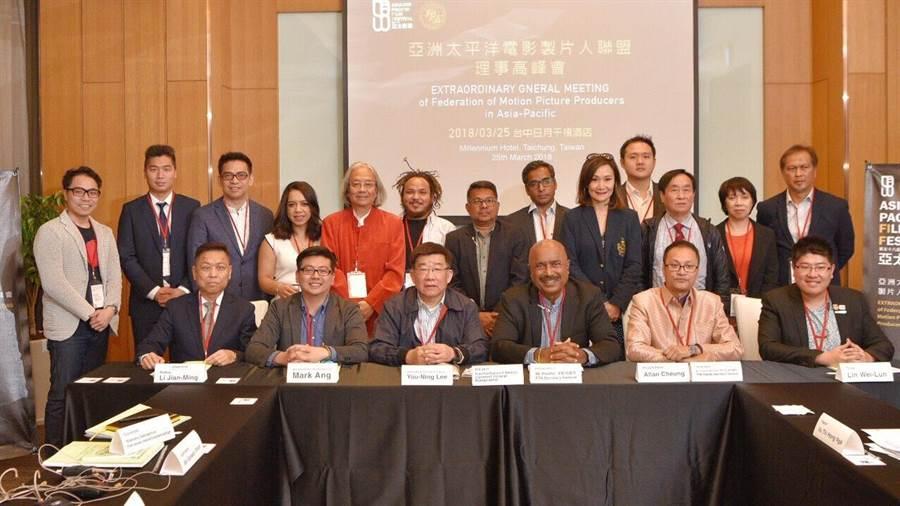 各國代表理事出席會議。(亞太影展第58屆策展團隊提供)
