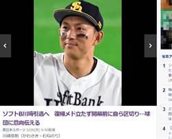 「開心果」累了 36歲川崎宗則決定退休
