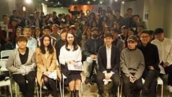 『世代同堂沙龍講座』鼓勵青年改變現況