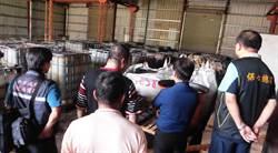 中市檢警環聯合小組查獲廢油混充鍋爐燃料販售嫌犯移送法辦