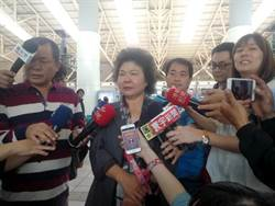 高雄市長陳菊今早返台見總統 未討論祕書長新職