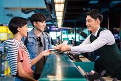 長榮航空與上海吉祥航空 聯營浦東航線
