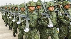 軍改起支俸率定調「55+2」 最高至35年資85%