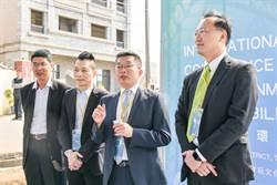 亞洲環境NGO巨頭齊聚臺中 籌組國際非政府組織聯盟 討論空污及環境永續議題