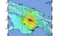 巴布紐幾內亞發生規模7地震