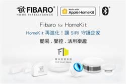 打造智慧家庭 FIBARO引進HomeKit新品讓Siri守護你