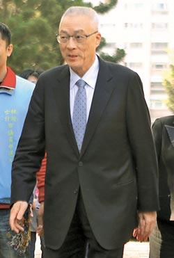 吳敦義若被擋 國共論壇不中斷