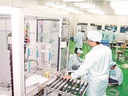 貿易戰傷電子業 台股短期承壓