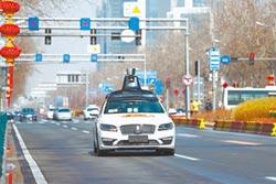 自動駕駛車輛 正式上路測試