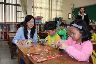 4.5萬顆撲滿球贈學童 鼓勵存錢助弱勢