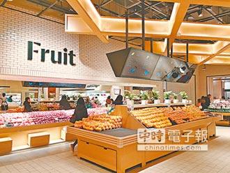 電商實體生鮮超市 搶攻白領一族