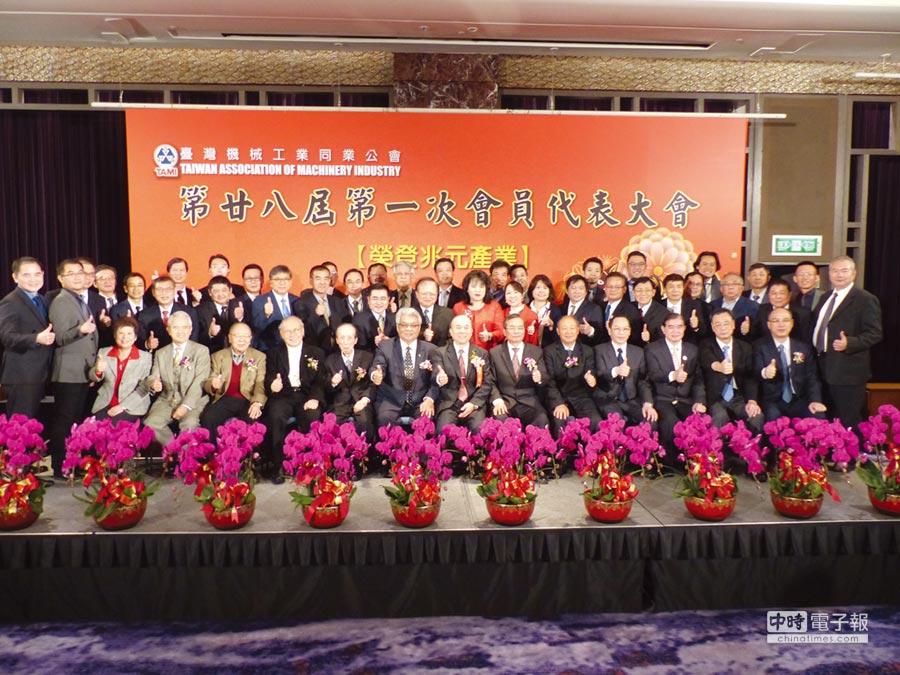 臺灣機械公會完成第28屆理監事改選,歷任理事長與新當選理監事合影留念。圖/莊富安