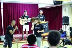 「普繆思客」到安養院、監獄用音樂撫慰人心