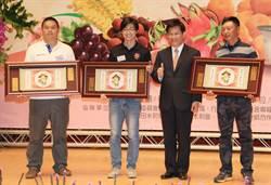 農民節表彰大會 林佳龍期望透過花博帶動農村發展