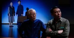 【醒世劇】88歲高振鵬人生故事搬上螢幕