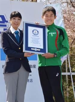 日本跑者兩周前萬金石馬拉松創金氏世界紀錄