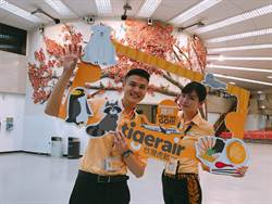 台灣虎航開了「這航點」 從此北海道玩透透