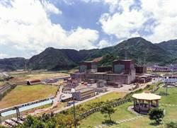 原能會同意核二廠2號機併聯發電
