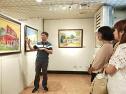 李子慶「方塊」油畫 訴說甲安埔故事