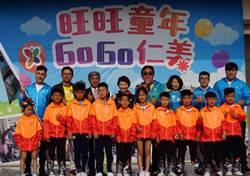 仁美國小競技啦啦隊星國參賽打造運動城市 盧秀燕批經費少
