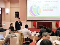 《經濟》助青年創業,賴清德:優化新創投資環境
