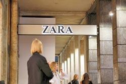 專家傳真-快時尚疲軟?ZARA、H&M、Uniqlo力求突破