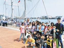 法探險船開放參觀 學童喊酷