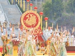 拜謁華夏之母 多位台灣代表齊聚