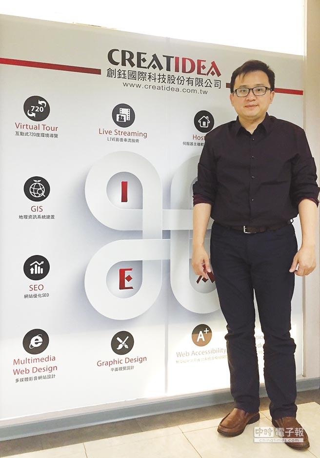 創鈺國際總經理賴鴻銓說,創鈺將醫療智慧化,有效提升品質和效率。圖/江偉琳