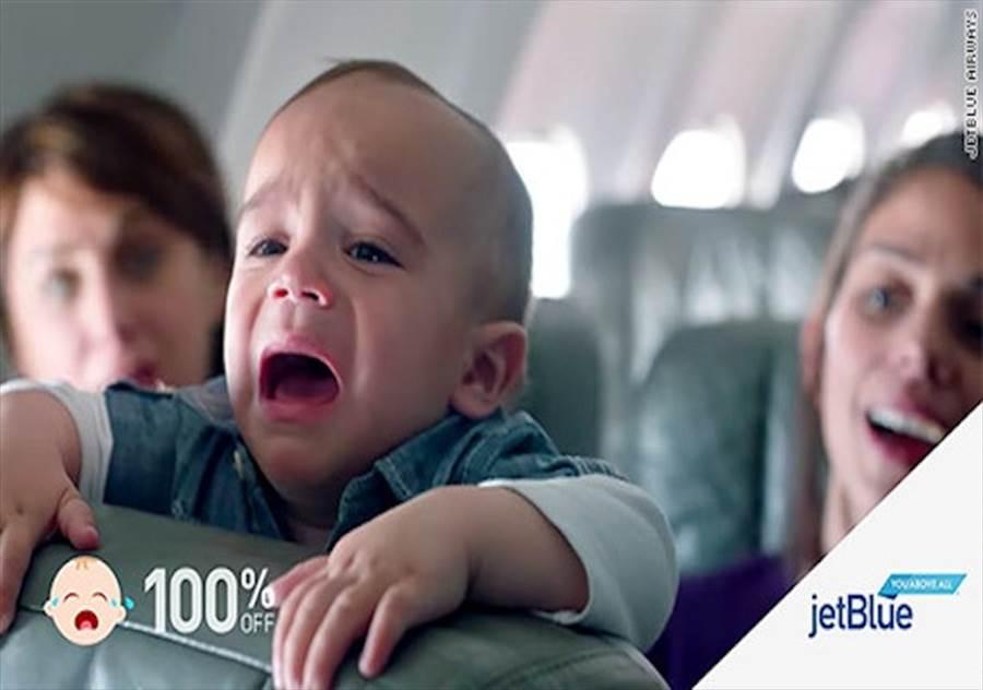 「周遭小孩哭不停」第三名。翻攝DailyView網路溫度計
