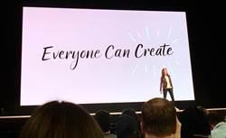 蘋果推出Everyone Can Create課程 打造你的創造力