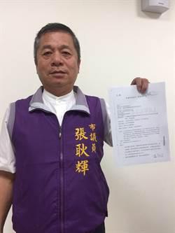 傳再戰基隆市長 張耿輝:4月底民調出爐後宣布