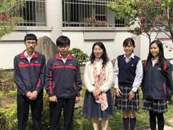 正心黑馬沈佳慧錄取香港中文大學  又獲台灣6系第一階段通過