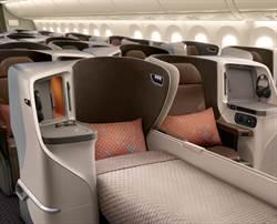 新航發表全新區域航班客艙產品  投資3.5億美元