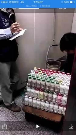 掛羊頭賣牛乳?台南查獲牛奶粉假冒新鮮羊乳 所得逾2000萬