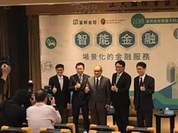 鄭貞茂:未來應鼓勵銀行競爭 作差異化管理