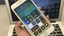 iPhone省電祕訣大公開!12招改善iOS 11耗電問題
