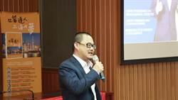 《口袋達人上海A夢》北商校園講座 職場到創業教你跨海逐夢