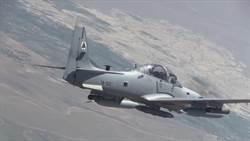 阿富汗A-29大嘴鳥首戰告捷 精準打擊塔利班