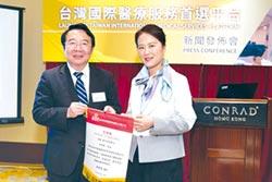 皇家101國際植髮中心 全球華人植髮專家