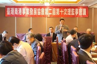 臺灣商港事業發展協會呼籲政府不要只顧觀光不顧產業 汽車貨運業則要求重視靠行車生計