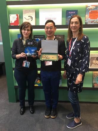 幾米星空風靡歐洲   獲葡萄牙漫畫節「外國童書最佳插畫家獎」